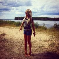 Алена, 31 год, Скорпион, Нижний Новгород