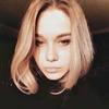 Маша, 19, г.Донецк