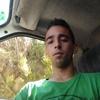 Cristian, 23, Леон