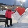 irinochka, 49, Nizhnyaya Tura