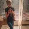 irina, 32, Pavlovsk