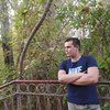 Глеб, 20, г.Екатеринбург