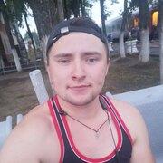Andy 25 лет (Козерог) Урай