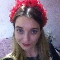 Дарья, 31 год, Рыбы, Киев