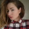 Mia, 25, г.Ростов-на-Дону