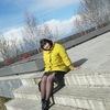 Алёна, 39, г.Кирово-Чепецк