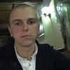 Паша, 23, г.Кривой Рог