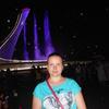 Anastasia, 28, г.Торжок