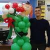 Alexey, 33, г.Тюмень