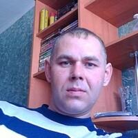 алексей, 44 года, Рыбы, Комсомольск-на-Амуре