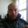 Олег, 34, г.Снигиревка
