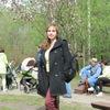 ELENA, 42, г.Ивантеевка
