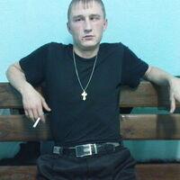 Ilya, 30 лет, Скорпион, Курган