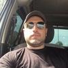 Эдвард, 30, г.Челябинск