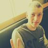 Roman, 22, Kesova Gora