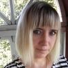 Ирина, 43, г.Кумертау