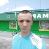 Антон, 21, г.Черкассы