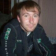 Владимир Черемных 32 Усть-Каменогорск
