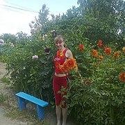 Елена 34 Могилёв