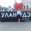 Анна, 55, г.Улан-Удэ
