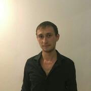 денис 32 Екатеринбург
