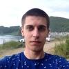 Даниил, 22, г.Находка (Приморский край)