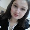 Лина, 18, г.Оренбург