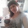 Татьяна, 24, г.Липецк