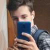 Игор, 18, Ніжин