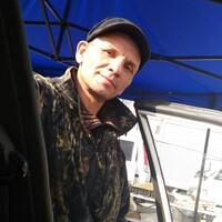 Алекс, 48 лет, Скорпион, Владивосток