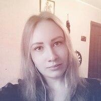 Алина, 26 лет, Овен, Москва
