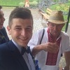 Василь, 20, г.Дрогобыч