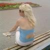 Ольга, 47, г.Бремен