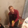 Діма, 18, г.Хорол