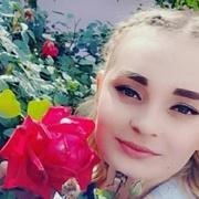 Юля 30 Душанбе
