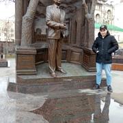 Akbar 21 Москва