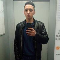 Павел, 23 года, Водолей, Санкт-Петербург