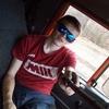 Egor, 23, Aldan