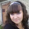 Евгения, 28, г.Зуевка