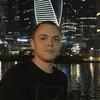 Дмитрий, 24, г.Чебоксары
