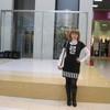 Наталья, 40, г.Балабаново