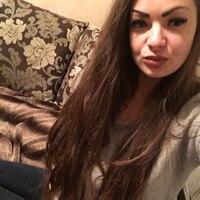 Елена, 30 лет, Лев, Москва
