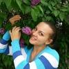 Анна, 29, г.Таврийск