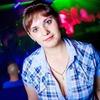 irina, 24, г.Кривой Рог