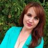 Людмила, 31, г.Воронеж
