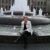 Марина Евгеньевна Кот, 60, г.Питтсбург