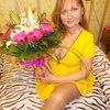 Ирина, 29, г.Заполярный