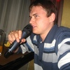 Вадим, 27, г.Краснодар