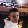 Алексей, 20, г.Самара