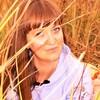 Елена, 33, г.Нижний Новгород